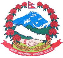 Nepal govt Logo